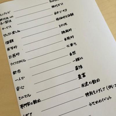syksy-starttaa-vauhdilla-nyt-myos-japaniksi.-tyon-iloa-kaikille-passiripatti-toimistotanaan